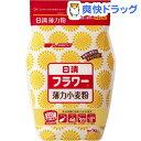 日清 フラワー 密封チャック付(1kg)[手作りお菓子に]