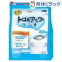 介護食/とろみ トロミアップ パーフェクト(2.5kg)【トロミアップ】【送料無料】