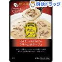 ハインツ 大人むけのスープ ポルチーニ香る きのこのクリームポタージュ(140g)【ハインツ(HEINZ)】