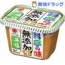 料亭の味 無添加 減塩(375g)【料亭の味】