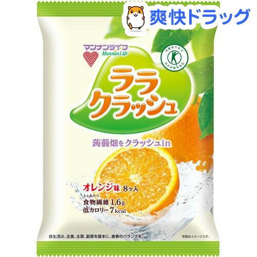 蒟蒻畑 ララクラッシュ オレンジ味(24g*8コ入)【蒟蒻畑】