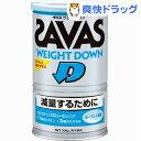 ザバス ウエイトダウン プロテイン(336g)【ザバス(SAVAS)】[ザバス ウェイトダウン ヨーグルト プロテイン]【送料無料】