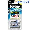 エナジャイザー リチウム乾電池 単3形 LIT BAT AA 2PK(2本入)【エナジャイザー】