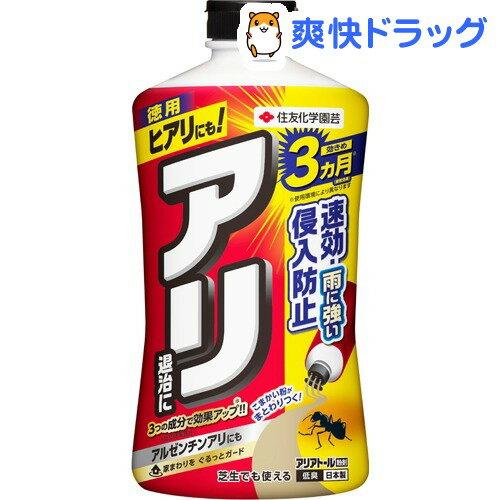 アリアトール粉剤(1.1kg)【住友化学園芸】