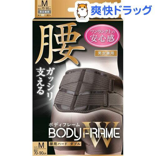 中山式 ボディフレーム 腰用ハード W Mサイズ(1コ入)【ボディフレーム】【送料無料】
