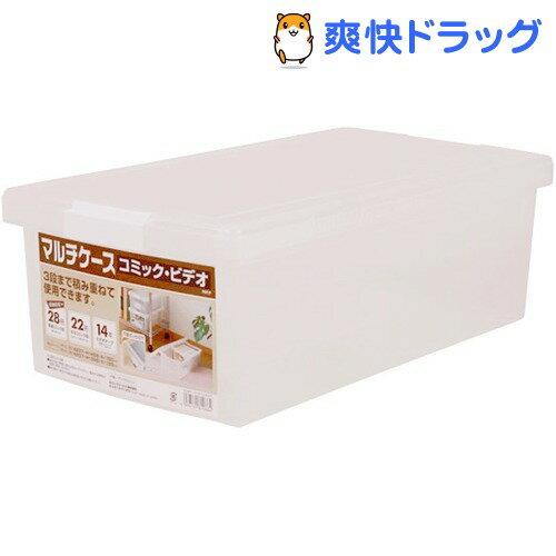 コミック・ビデオ収納 マルチケース オールクリア(1コ入)