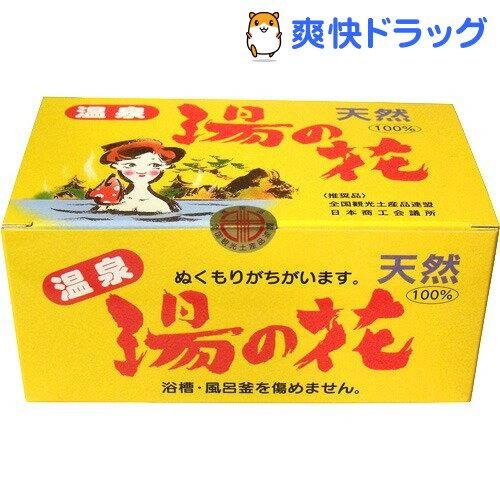 天然湯の花 徳用 箱入(15g*25袋入)