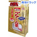 お徳用 プアール茶(5g*52包)[お茶]