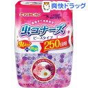 虫コナーズ ビーズタイプ 250日用 ファンシーフラワーの香り 虫よけ・消臭・芳香(360g)【虫コナーズ ビーズタイプ】
