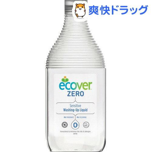 エコベール ゼロ 食器用洗剤(450mL)【エコベール(ECOVER)】