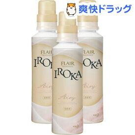【訳あり】フレア フレグランス IROKA(イロカ) エアリー イノセントリリーの香り 本体(570mL*3本セット)【m8x】【フレア フレグランス】