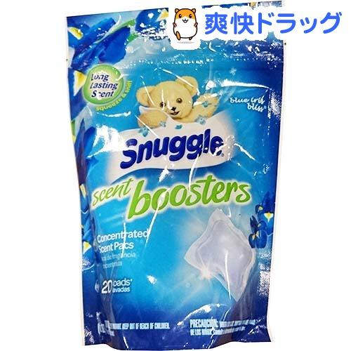スナッグル セントブースター ブルーアイリス(400g)