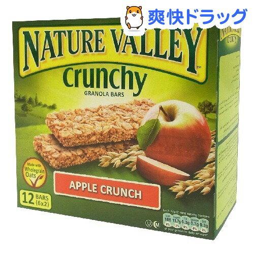 ネイチャーバレー アップルクランチ ボックス(252g)【ネイチャーバレー】