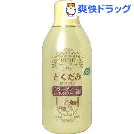 トプラン どくだみ化粧水(500ml)【トプラン】