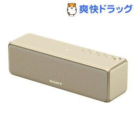 ソニー ワイヤレスポータブルスピーカー SRS-HG10 NM ゴールド(1台)【SONY(ソニー)】
