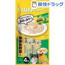いなば 犬用ちゅーる とりささみ 緑黄色野菜入り(14g*4本入)【zaiko20_7】【1909_pf03】【ちゅ〜る】