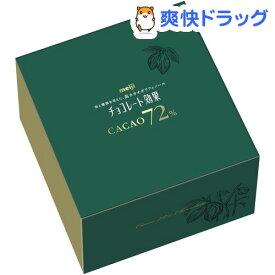 チョコレート効果 カカオ72% 大容量ボックス(1kg)【チョコレート効果】[おやつ お菓子]