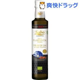 【訳あり】Sabo オーガニック フラックスオイル(亜麻仁油) スイート(230g)【サボ】