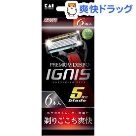 PREMIUM DISPO IGNIS 5枚刃(6本入)【貝印】