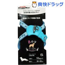 フットボーンハーネス 小型犬用(1コ入)【ドギーマン(Doggy Man)】