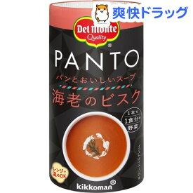 デルモンテ PANTO 海老のビスク(160g*15本入)【デルモンテ】