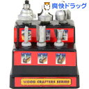 ウッドクラフター 超硬ルータービットセット TRB-6S(1セット)【ウッドクラフター】