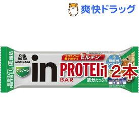 森永製菓 inバー プロテイン グラノーラ(12本セット)【ウイダーinバー】