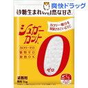 シュガーカット顆粒 ゼロ(1kg)【シュガーカット】