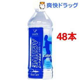 神戸居留地 アクティーブ(500mL*48本)【神戸居留地】