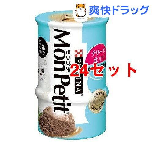 モンプチ缶 3P テリーヌ仕立て なめらか白身魚 ツナ入り(1セット*24コセット)【d_mon】【モンプチ】