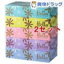 ハロー コンパクトボックス(300枚(150組)*5コ入*2コセット)【ハロー】
