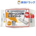 コンドル フローリング用ドライシート(30枚入*6コセット)【コンドル】