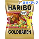 ハリボー ゴールドベア(200g)【ハリボー(HARIBO)】