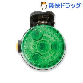 Asmix 2ウェイ LED安全ライト グリーン SL02G(1コ入)