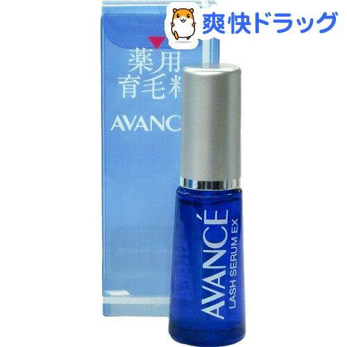 アヴァンセ ラッシュセラムEX(7mL)【アヴァンセ(AVANCE)】