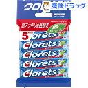 クロレッツXP クリアミント 粒(14粒*5本入)【クロレッツ】[お菓子]