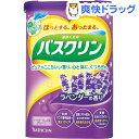 バスクリン ラベンダーの香り(600g)【バスクリン】[入浴剤]