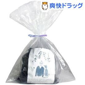 こうすけ爺さんの自然工房 竹炭 バラ袋入(1kg)