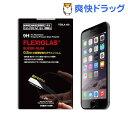 テスラ102 iPhone6 強化ガラスフィルム フレキシグラス スーパースリム TE4956i6(1コ入)[ガラスフィルム]