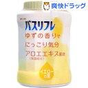バスリフレ 薬用入浴剤 ゆずの香り(680g)【バスリフレ】