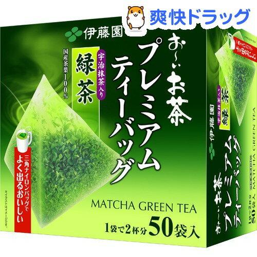 よく出るおいしいプレミアムティーバッグ 抹茶入り緑茶(1.8g*50袋入)