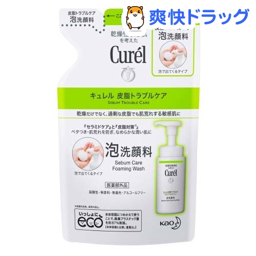 キュレル 皮脂トラブルケア 泡洗顔料 つめかえ用(130mL)【kao1610T】【キュレル】