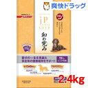 ジェーピースタイルゴールド 和の究み 11歳以上のシニア犬用 (2.4kg)【ジェーピースタイル ゴールド】[ジェーピー…