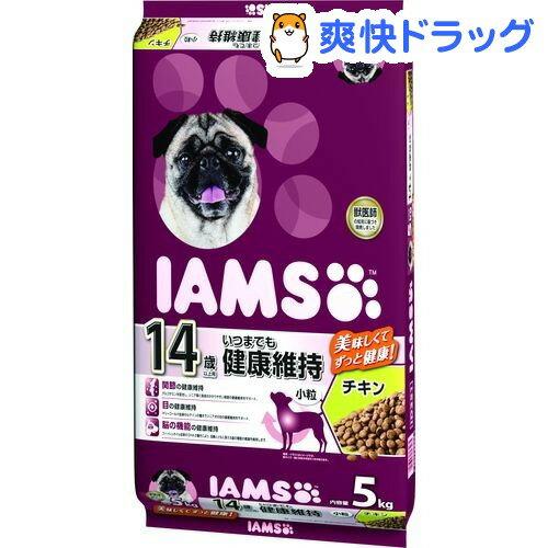 アイムス 14歳以上用 いつまでも健康維持 チキン 小粒(5kg)【iamsd14265】【アイムス】