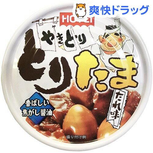 ホテイフーズ とりたま たれ味(90g)
