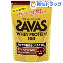 ザバス ホエイプロテイン100 チョコレート味(357g(約17食分))【ザバス(SAVAS)】