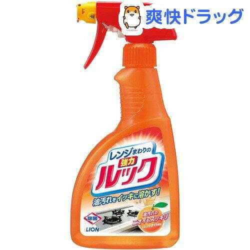レンジまわりのルック(400mL)ライオン【ルック】