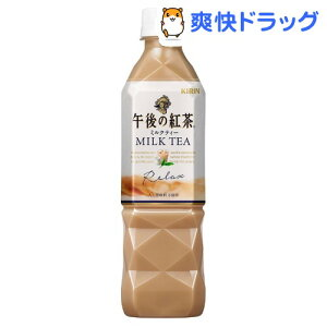 午後の紅茶 ミルクティー(500mL*24本)【午後の紅茶】