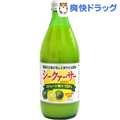 湧川商会 シークァーサー(台湾産)100%(360mL)