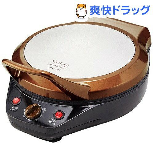 アピックス ダブルホットプレート AWP-292 ブラウン(1台)【アピックス】【送料無料】